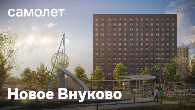 ЖК «Новое Внуково» Ближайшая ж/д станция — Кокошкино